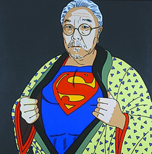 """""""Superman"""" is a painting by artist Roger Shimomura."""