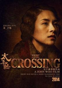 crossing_movie