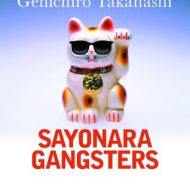 "Unlocking the Vault: ""Sayonara Gangsters"" transforms fiction"