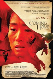 cp_coming_home